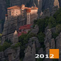 Suspended in the Air. Meteora Monasteries. Meteora, Thessaly, Greece - Landscape, Nature and Cityscape Photography - Mike Reyfman Photography - Fine Art Prints, Stock Images, Nature Abstracts