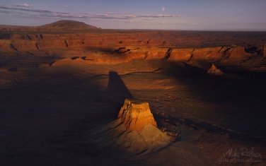 Tower-Butte-and-Navajo-Mountain.-Glen-Canyon-NRA.-Uta/Arizona,-USA.